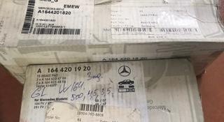 Колодки на Мерседес GL w164 в оригинале за 55 000 тг. в Алматы