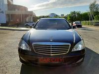 Mercedes-Benz S 350 2008 года за 6 400 000 тг. в Нур-Султан (Астана)
