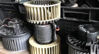 Bmw E39 Печка вентилятор в Алматы