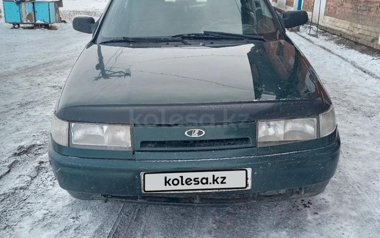 ВАЗ (Lada) 2110 (седан) 2004 года за 550 000 тг. в Атбасар