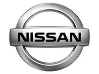Запчасти Nissan в Костанай