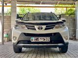 Toyota RAV 4 2014 года за 9 700 000 тг. в Алматы – фото 5
