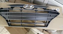 Решетка радиатора ОРГИНАЛ Hyundai Elantra 19-20 год за 85 000 тг. в Нур-Султан (Астана)