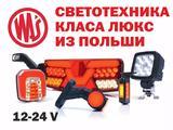 LED светотехника для грузовиков и полуприцепов в Алматы