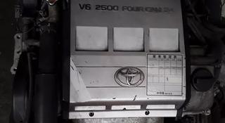 Двигатель Toyota Gracia 2mz за 230 000 тг. в Алматы