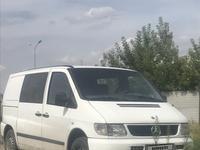 Mercedes-Benz Vito 1998 года за 2 700 000 тг. в Алматы