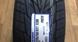 275-50r21 Toyo tires за 130 100 тг. в Алматы