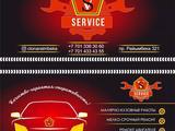 Автосервис, ремонт ходовой части автомобиля. в Алматы – фото 4