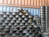 Металлические диски в Алматы