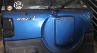 Крышка багажник рав4 10 кузов за 50 000 тг. в Нур-Султан (Астана)