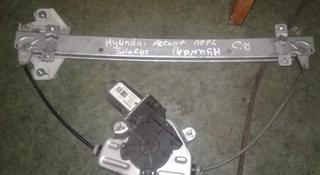 Стеклоподъемник передний левый Hyundai Accent за 12 000 тг. в Караганда