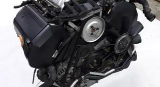 Двигатель Audi ACK 2.8 V6 30-клапанный за 300 000 тг. в Нур-Султан (Астана)