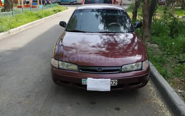 Mazda Cronos 1992 года за 780 000 тг. в Алматы