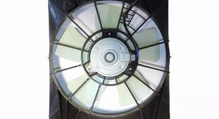 Диффузор радиатора в сборе Honda CR-V 07- за 37 100 тг. в Алматы