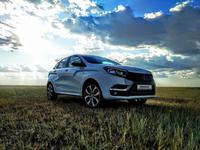 ВАЗ (Lada) XRAY 2017 года за 4 000 000 тг. в Уральск