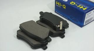 HI-Q Колодки тормозные дисковые, передние за 8 900 тг. в Алматы