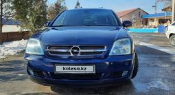 Opel Vectra 2003 года за 3 300 000 тг. в Шымкент – фото 2
