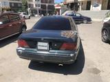 Toyota Vista 1995 года за 1 200 000 тг. в Нур-Султан (Астана) – фото 3