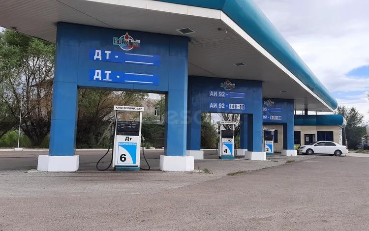 Действующую АЗС в Алматы