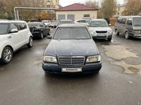 Mercedes-Benz C 280 1995 года за 1 800 000 тг. в Нур-Султан (Астана)