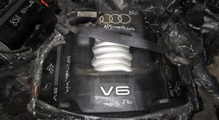 Двигатель для Audi A4 за 348 750 тг. в Алматы