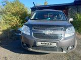 Chevrolet Orlando 2012 года за 5 700 000 тг. в Караганда