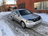 Opel Astra 1998 года за 1 700 000 тг. в Актобе – фото 3