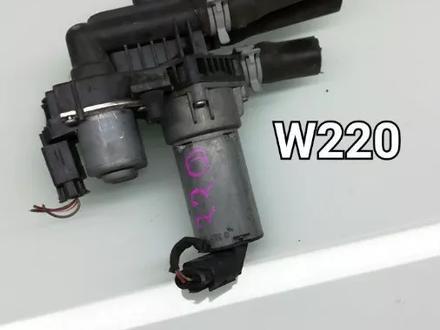 Клапан печки Mercedes Benz W220 в Шымкент