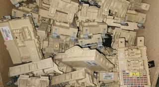 Блок предохранителей за 7 000 тг. в Алматы