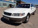 Toyota Mark II 1997 года за 3 000 000 тг. в Алматы