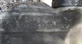 W140 бочок омывателя за 15 000 тг. в Алматы