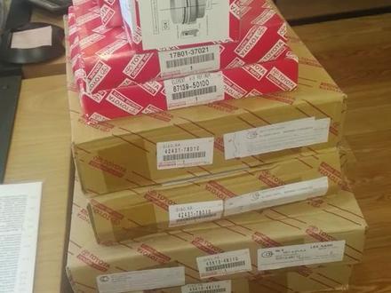 Тормозные диски lexus, toyota за 70 000 тг. в Алматы – фото 5