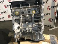 Двигатель Kia Rio 1.4 99-109 л/с G4FA за 100 000 тг. в Челябинск