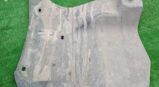 Брызговик на lx570 с 16 года перед левый 2176 за 10 500 тг. в Нур-Султан (Астана)