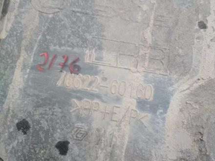 Брызговик на lx570 с 16 года перед левый 2176 за 10 500 тг. в Нур-Султан (Астана) – фото 2