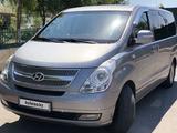 Hyundai Starex 2011 года за 7 000 000 тг. в Сарыагаш – фото 5