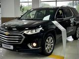 Chevrolet Traverse 2021 года за 24 900 000 тг. в Караганда