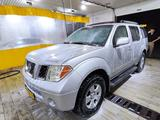 Nissan Pathfinder 2006 года за 5 000 000 тг. в Жезказган