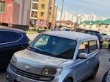 Daihatsu Materia 2007 года за 3 450 000 тг. в Алматы