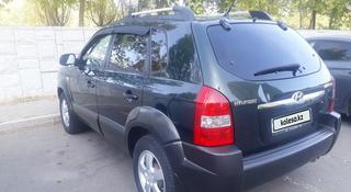 Hyundai Tucson 2008 года за 4 700 000 тг. в Нур-Султан (Астана)
