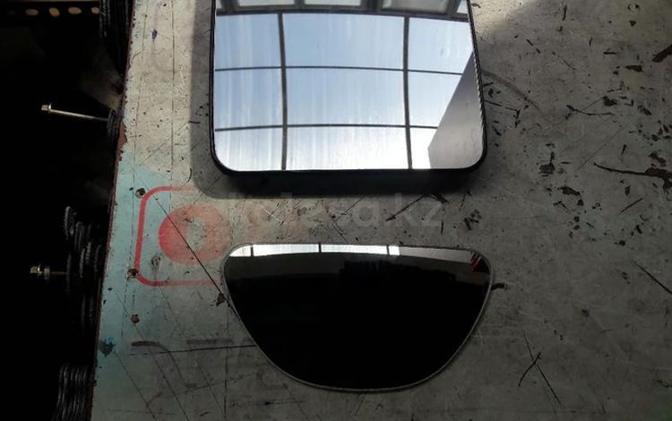 Стекло зеркала на Газель за 3 000 тг. в Алматы