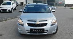 Chevrolet Cobalt 2020 года за 4 690 000 тг. в Караганда