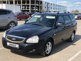 ВАЗ (Lada) Priora 2171 (универсал) 2013 года за 2 500 000 тг. в Актобе