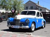 ГАЗ 20 (Победа) 1949 года за 5 500 000 тг. в Павлодар