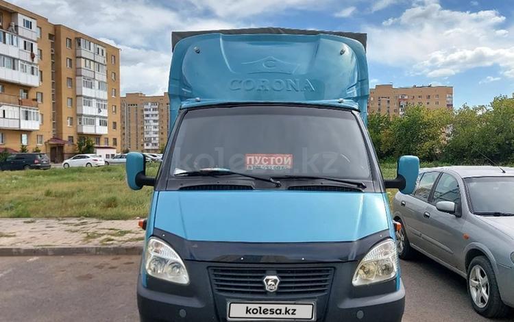 ГАЗ ГАЗель 2008 года за 5 500 000 тг. в Нур-Султан (Астана)