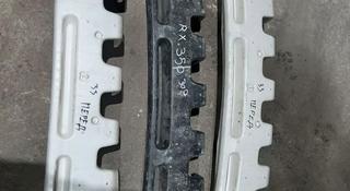 Пенопласт (абсорбер) переднего бампера rx300-rx330-RX350 за 555 тг. в Алматы