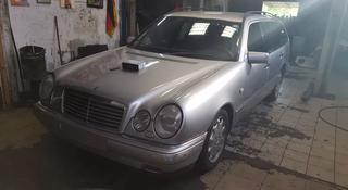 Mercedes-Benz E 280 1997 года за 111 111 тг. в Алматы