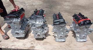 Новый двигатель G4FC Аксент 1.6 за 591 тг. в Алматы