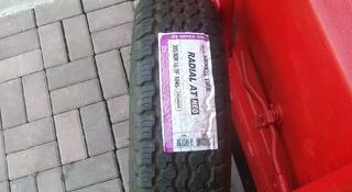 Nexen tire 205 80 16 за 15 000 тг. в Алматы