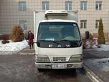 FAW  Термобутка 2011 года за 3 300 000 тг. в Алматы